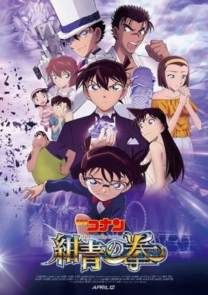 Poster Movie Detective Conan: The Fist of Blue Sapphire 2019