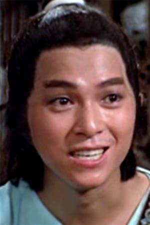 Treasure of Bruce Le