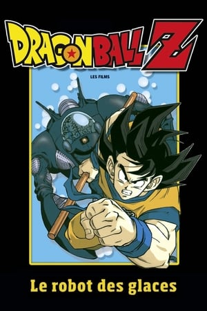 poster Dragon Ball Z: The World's Strongest