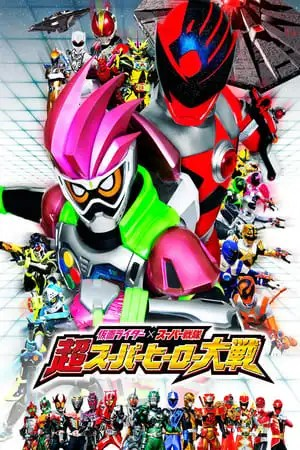 Image Kamen Rider × Super Sentai: Ultra Super Hero Wars