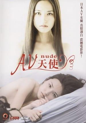 Poster Movie Nude 2010