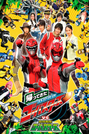 They're Back! Tokumei Sentai Go-Busters vs. Doubutsu Sentai Go-Busters