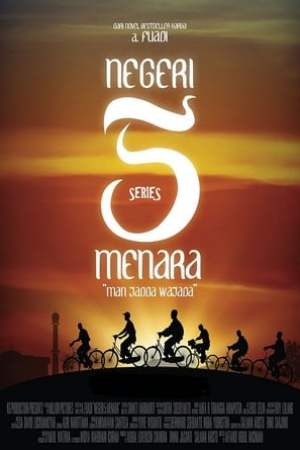 Negeri 5 Menara: The Series