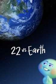22 vs. Earth (2021)