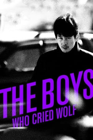 The Boys Who Cried Wolf