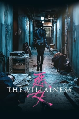Image The Villainess