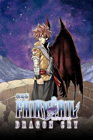 Image Fairy Tail: Dragon Cry
