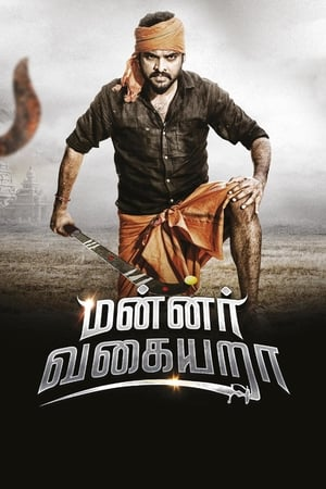 Poster Movie Mannar Vagaiyara 2018