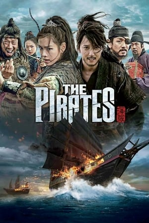 Image The Pirates