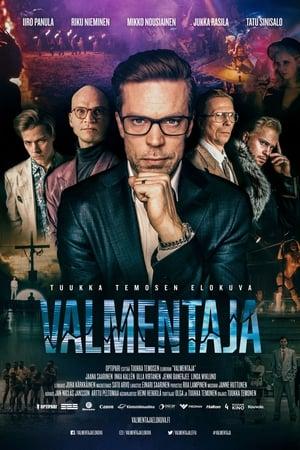 Poster Movie Trainer 2018