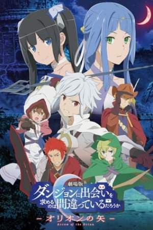 Image Is It Wrong to Try to Pick Up Girls in a Dungeon?: Arrow of the Orion