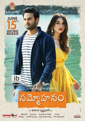 Poster Movie Sammohanam 2018