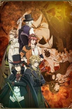 Code:Realize ~Sousei no Himegimi~