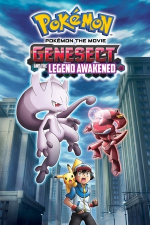 Pokémon the Movie: Genesect and the Legend Awakened