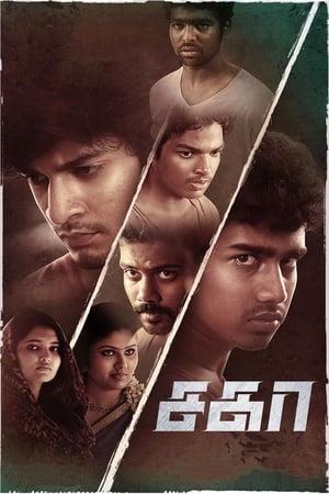 Poster Movie Sagaa 2019