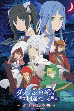 DanMachi : Arrow of the Orion