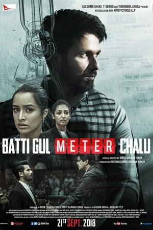 Poster Movie Batti Gul Meter Chalu 2018