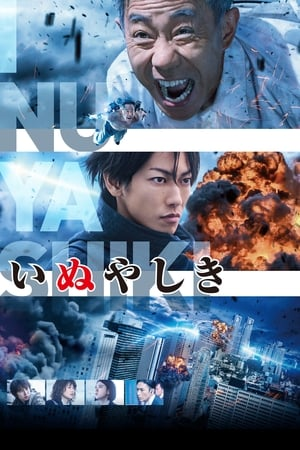 Poster Movie Inuyashiki 2018