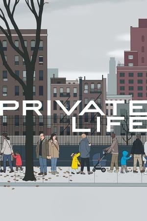 Poster Movie Private Life 2018