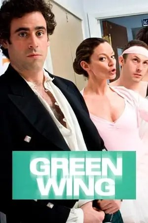 Image Green Wing