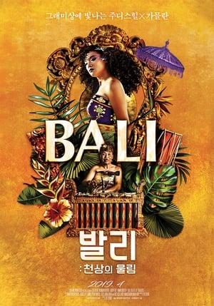 Poster Movie Bali: Beats of Paradise 2018