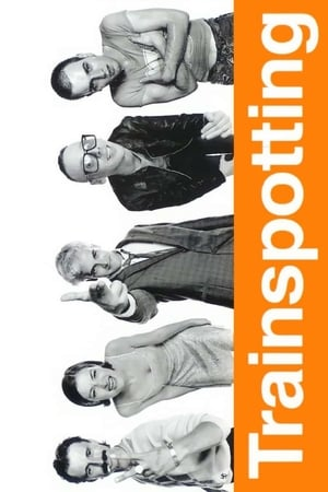 Image Trainspotting