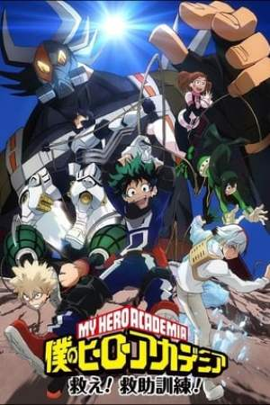 poster My Hero Academia: Save! Rescue Training!