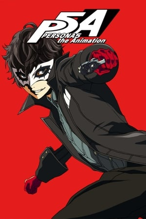 poster Persona 5: The Animation