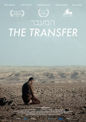 Poster Movie The Transfer 2017