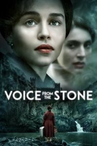 Poster de la Peli Voice from the Stone