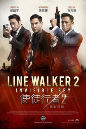 Line Walker 2: Invisible Spy