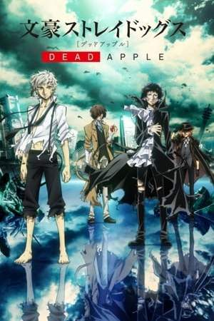 poster Bungo Stray Dogs: Dead Apple