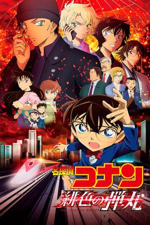 Image Detective Conan: The Scarlet Bullet