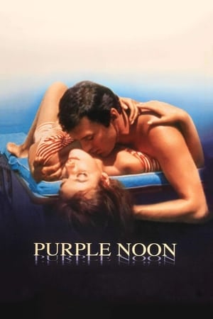 Image Purple Noon