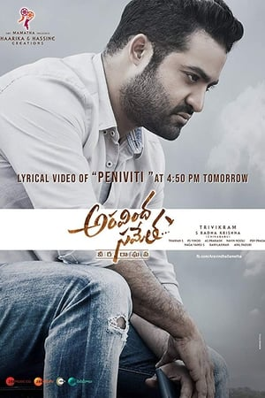 Poster Movie Aravindha Sametha Veera Raghava 2018