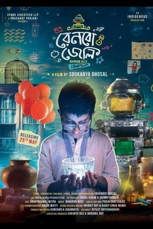 Poster Movie Rainbow Jelly 2018