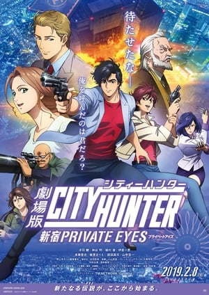 Poster Movie City Hunter: Shinjuku Private Eyes 2019