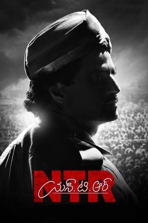 Poster Movie N.T.R. Kathanayakudu 2019