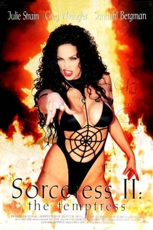 Sorceress II: The Temptress