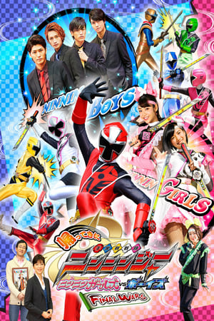 Image Come Back! Shuriken Sentai Ninninger: Ninnin Girls vs. Boys FINAL WARS