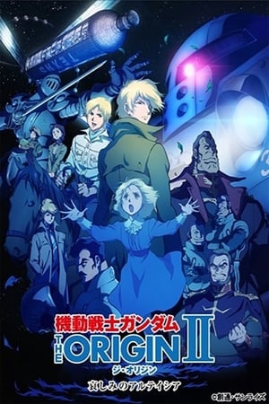 Mobile Suit Gundam - The origin II - Le chagrin d'Artesia