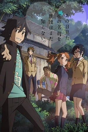 Anohana: The Flowers We Saw That Day - a Letter to Menma