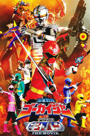 Image Kaizoku Sentai Gokaiger vs. Space Sheriff Gavan: The Movie