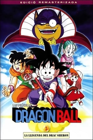 poster Dragon Ball: Curse of the Blood Rubies