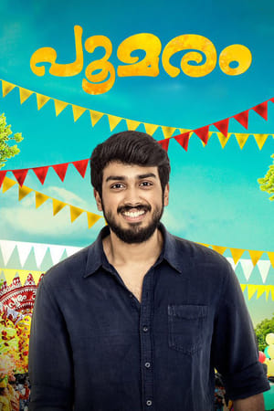 Poster Movie Poomaram 2018