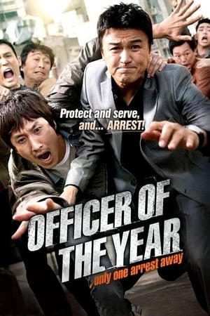 Officer of the Year