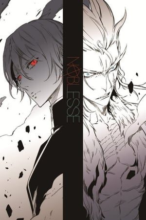 Noblesse: The Beginning of Destruction