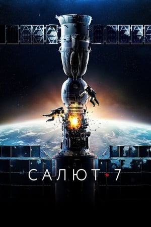 Poster Movie Salyut 7 2017