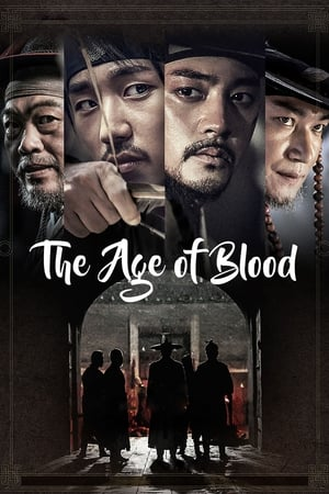 The Age of Blood
