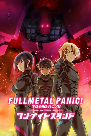 Full Metal Panic! Movie 2: One Night Stand